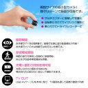 超小型ビデオカメラ 暗視機能 赤外線撮影 動体検知 空撮 サイコロ型 【超小型カメラ ラジコンヘリ ...