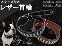 犬用首輪 Lサイズ 首回り:50〜65cm 幅:3.5cm ブラック/黒 【レザー素材 合皮 中型犬用 大型犬用】