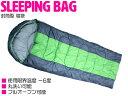 寝袋 シュラフ 体感温度-6℃ 封筒型 グリーン×グレー 緑...