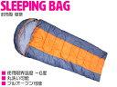 寝袋 シュラフ 体感温度-6℃ 封筒型 レッド×グレー 赤×...