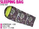 寝袋 シュラフ 体感温度-6℃ 封筒型 迷彩柄 グリーン/緑...