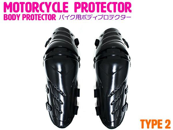 膝・脛両足用2点セットプロテクターバイクインラインスケートスノーボードブラック/黒オートバイジャケッ