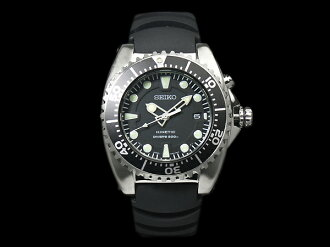 Seiko kinetic diver's watch black letter Edition urethane belt SKA371P2