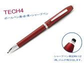 【CROSS】クロス TECH4 テックフォー 複合 ボールペン マルチファンクション 黒、赤、青ボールペン シャープペン0.7mm ソフトフィールレッド AT0610-2 (高級/ブランド/ギフト/プレゼント/就職祝い/入学祝い/男性/女性/おしゃれ) 【ネコポス不可】【あす楽】