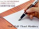 【レビュー記入で3年保証】SHEAFEER シェーファー 万年筆 マーブルレッド シェーファー300 SGC9315PN