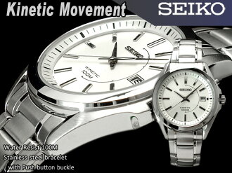 Seiko men's kinetic Watch Silver stainless steel belt SKA519P1