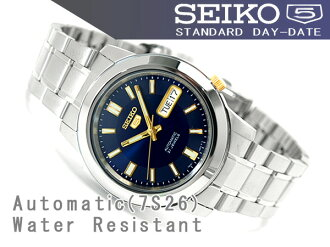 SEIKO 5 men's self-winding watch watch navy X gold dial stainless steel belt SNKK11K1
