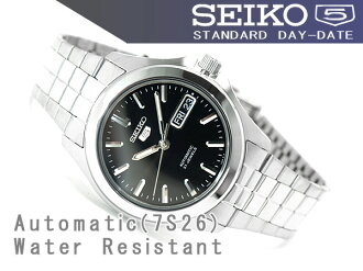 Seiko 5 mens automatic watch black dial stainless steel シルバーコンビ belt SNKK93K1
