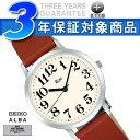 【レビュー記入で3年保証】SEIKO ALBA セイコー アルバ メンズ腕時計 リキワタナベコレクション AKPK402