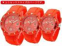 【レビュー記入で3年保証】ice-watch アイスウォッチ 腕時計 レッド SIRDUS