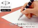 パーカー 5th インジェニュイティ S11201732 ブラックラバー&メタルCT PK-ING-BKR-MCT 万年筆、ボールペン、ローラーボールどれとも違う!第5のペン 【あす楽対応】
