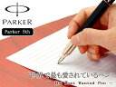 パーカー 5th インジェニュイティ スリム S11202742 ブラックラバーPGT PK-INGS-BK-PGT 万年筆、ボールペン、ローラーボールどれとも違う!第5のペン【あす楽対応】