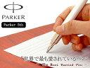 パーカー 5th インジェニュイティ スリム S11202722 パールPGT PK-INGS-PL-PGT 万年筆、ボールペン、ローラーボールどれとも違う!第5のペン【あす楽対応】