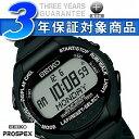 【SEIKO PROSPEX】セイコー プロスペックス スーパーランナーズ デジタル腕時計 ランニングウォッチ ブラック×ブラック SBDH015【正規品】【ネコポス不可】