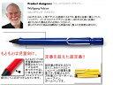 【LAMY】ラミー safari サファリ ペンシル シャープペン 0.5mm ブルー L114 【メール便可能】【メール便の場合商品ボックス付属なし】