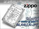 【ZIPPO】ジッポオイルライター マリ...