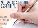 【WATERMAN】ウォーターマン METROPOLITAN メトロポリタン エッセンシャル ペンシル シャープペン 0.5mm ステンレススチールGT WM-METR..