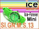 【レビュー記入で3年保証】送料無料 ice-watch アイスウォッチ ice-forever mini アイスフォーエバーミニ