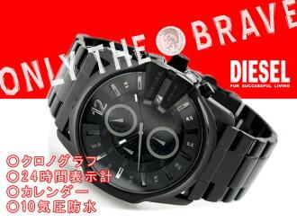 Diesel men chronograph watch All Blacks tenless belt DZ4180