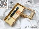 ネコポス270円配送 イタリアの工房で手作り DALLAITI ダライッティ ボールペン ブルー グラデーション 筆記具 文房具 AKR62C
