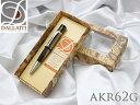 ネコポス270円配送 イタリアの工房で手作り DALLAITI ダライッティ ボールペン ゴールデンブラウン 筆記具 文房具 AKR62G