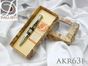 Akr63f-a