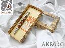 Akr63g-a