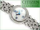 【CITIZEN Eco-Drive】日本製 海外モデル シチズン レディース エコドライブ ソーラー 腕時計 ホワイト ステンレスベルト EW9800-51A【楽ギフ_包装】