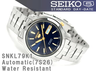 Seiko 5 men's automatic self-winding watch Navy dial-ゴールドコンビ stainless steel belt SNKL79K1