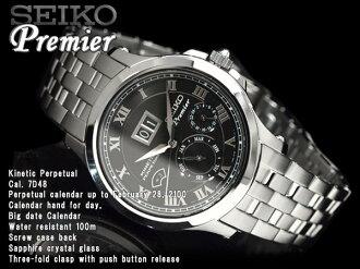 Seiko Premier kinetic mens watch black stainless steel belt SNP041P1