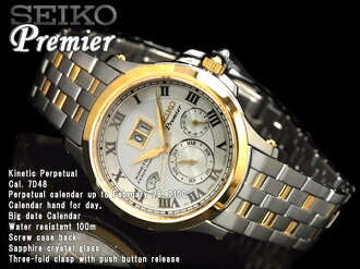 Seiko Premier kinetic mens Watch Silver Gold duo stainless steel belt SNP042P1
