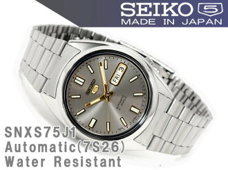 Seiko 5 automatic self-winding men's watch grey x Gold stainless steel belt SNXS75J1