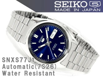 Seiko 5 automatic self-winding men's watch Navy stainless steel belt SNXS77J1