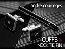 ANDRE COURREGES アンドレ・クレージュ おしゃれ メンズ ネクタイピン タイバー カフスセット 銀×黒 act5003-acc10003