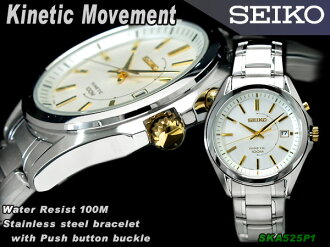 Seiko Mens Watches Silver Dial stainless steel belt SKA525P1