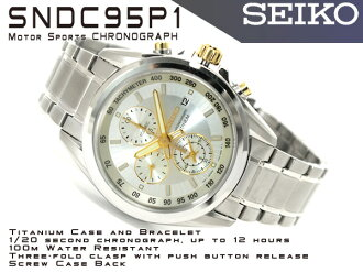 Seiko men's high speed Chronograph Watch Silver Dial Titan belt SNDC95P1