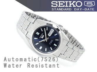 Seiko 5 men's automatic self-winding watch Navy dial-シルバーコンビ stainless steel belt SNKE85J