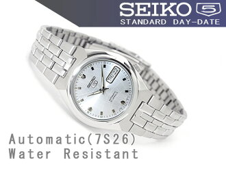Seiko 5 mens Automatic Watch Silver Dial stainless steel シルバーコンビ belt SNKL67K1