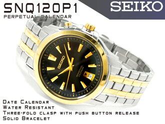 Seiko men's watch black dial stainless steel belt SNQ120P1