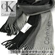【ネコポス配送で送料無料】 Calvin Klein カルバンクライン メンズマフラー ブラック CK-83406-001-BK 【有料ラッピング不可】【あす楽】
