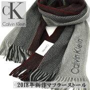 【ネコポス配送で送料無料】 Calvin Klein カルバンクライン メンズマフラー バーガンディ CK-83406-605-BG 【有料ラッピング不可】【あす楽】