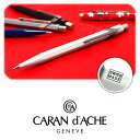 【CARAN d'ACHE 】カランダッシュ 849 ペンシル シャープペン 0.7mm ホワイト 0844-001 【メール便可能】