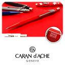 【CARAN d'ACHE】カランダッシュ 849 ペンシル シャープペン 0.7mm レッド 0844-070 【メール便可能】