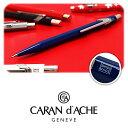 【CARAN d'ACHE】カランダッシュ 849 ペンシル シャープペン 0.7mm サファイヤブルー 0844-150 (高級/ブランド/ギフト/プレゼント/就職..