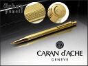 【CARAN d'ACHE】カランダッシュ Ecridor エクリドール ペンシル シャープペン 0.7mm ゴールドプレート 0004-368 (ギフト/プレ...