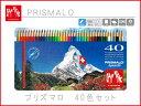 【CARAN d'ACHE】カランダッシュ PRISMALO プリズマロ 色鉛筆セット 水溶性 40色 水性 缶入り 0999-340 (高級/ブランド/ギフト...