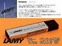 LAMY ラミーシャープペンシル用 0.7mm 12本入り HB リフィル/替芯/替え芯 LM40(シャーペン用)【メール便可能】【メール便の場合商品ボ..