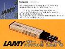 LAMY ラミーシャープペンシル用 3.15mm 3本入り 4B リフィル/替芯/替え芯 LM43(シャーペン スクリブル用)【メール便可能】