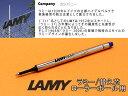 LAMY ラミーローラーボール用 リフィル/替芯/替え芯 LM66(水性ボールペン ティポ用/スイフト用/dialog2用)ブラック/ブルー/レッド