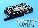 WATERMAN ウォーターマン カートリッジインク ブラック S2270210